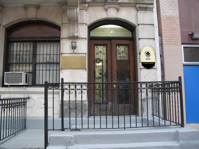 NSK Electronic Consulate New York